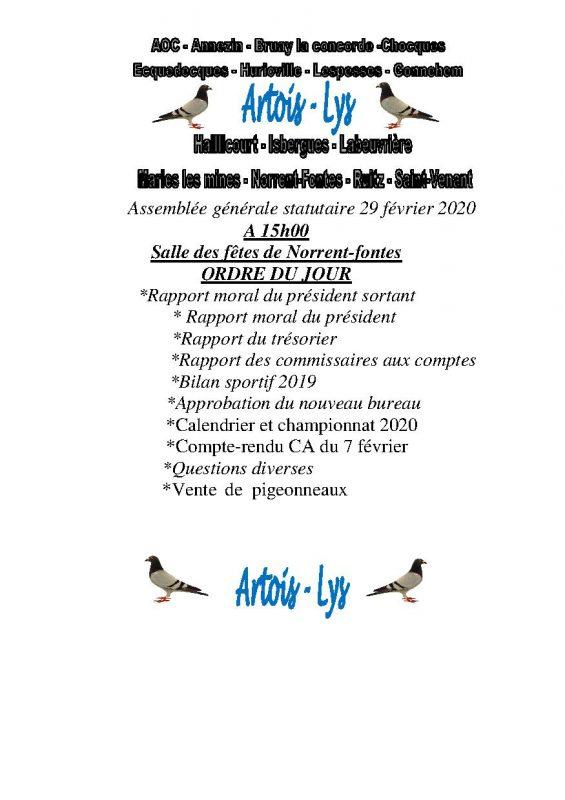 Artois LYS AG 2020