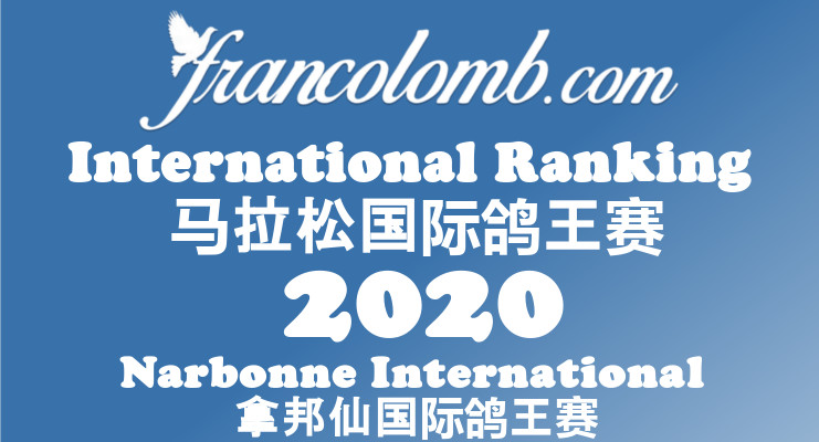 Francolomb International Ranking 2020 Narbonne