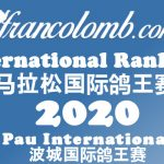 Francolomb International Ranking 2020 – Ace Pigeon Pau