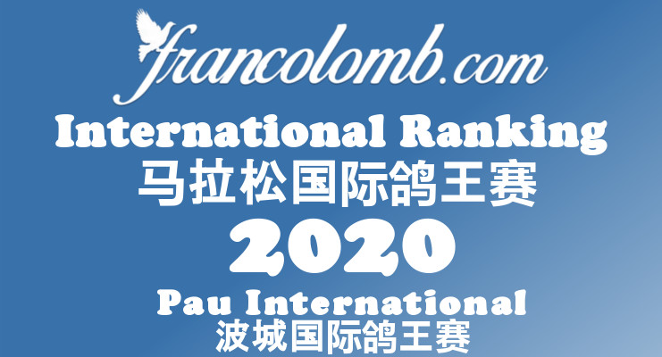 Francolomb International Ranking 2020 Pau