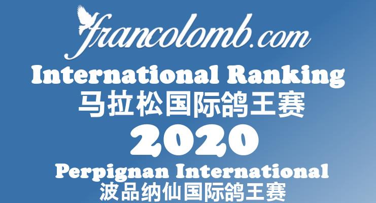 Francolomb International Ranking 2020 Perpignan