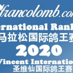 Francolomb International Ranking 2020 – Ace Pigeon St-Vincent