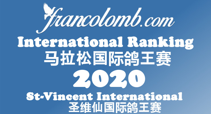 Francolomb International Ranking 2020 St-Vincent