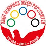 36ème Olympiade Poznan 2019 – Sélection Française